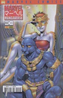 Marvel Manga # 10