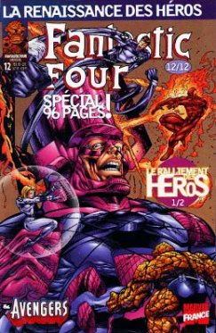 Fantastic Four vol 1 # 12