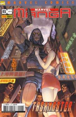 Marvel Manga # 06