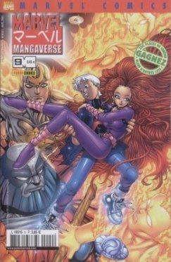 Marvel Manga # 09